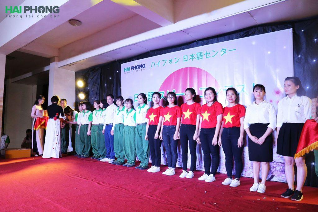 Trung tâm đào tạo tiếng Nhật Hải Phong