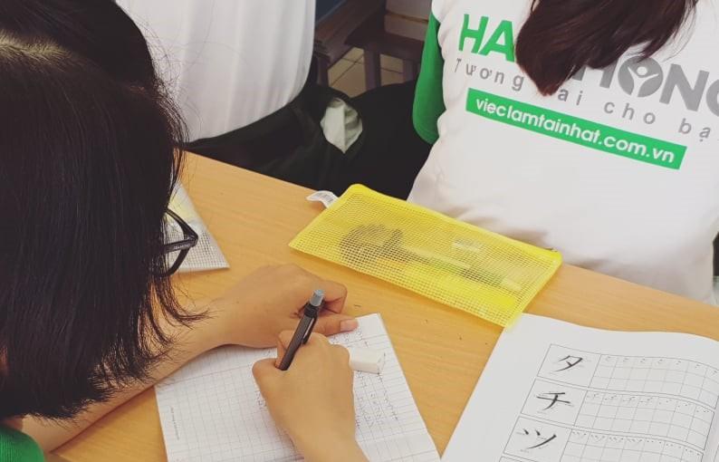Cuộc thi viết tiếng Nhật dành cho tu nghiệp sinh, thực tập sinh kỹ năng người nước ngoài của JITCO.